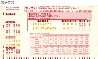 B redcard of mark seat 2.png