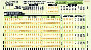 greencard of mark seat.PNG